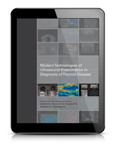 Thyroid Ultrasound Ebook
